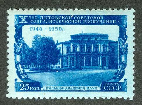 1950. 10 лет Литовской ССР [M-III-1459] 1