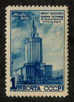 1950. Архитектура Москвы. Проекты высотных зданий. [M-III-1492] 10