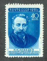 1951. Ученые нашей Родины [M-III-1551] 3