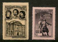 1957. 200 лет Академии художеств СССР [M-III-2004,2006] 5