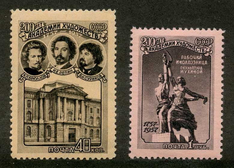 1957. 200 лет Академии художеств СССР [M-III-2004,2006] 1