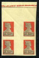 1923. Стандартный выпуск. КВ [M-III-22] 25