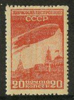 1931. Дирижаблестроение. [M-III-273A-2] 5
