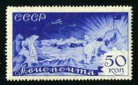 1935. Ледовый лагерь после снятия челюскинцев [M-III-401-1] 34