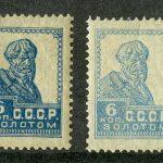 1924. Стандартный выпуск. [M-III-044 Pa] 3