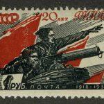 1933. Народы СССР. Тунгусы. [M-III-321W] 2