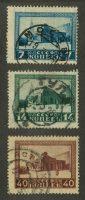1925. Мавзолей им. В.И. Ленина [M-III-72,73,75] 16