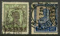 1925. Стандартный выпуск. [M-III-96 I,97] 31