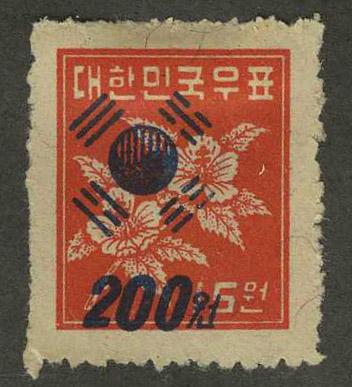 Корея [imp-10732] 1