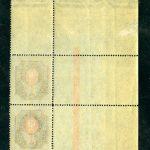 1908. Девятнадцатый выпуск. Сцепка. [108(1)-9] 3