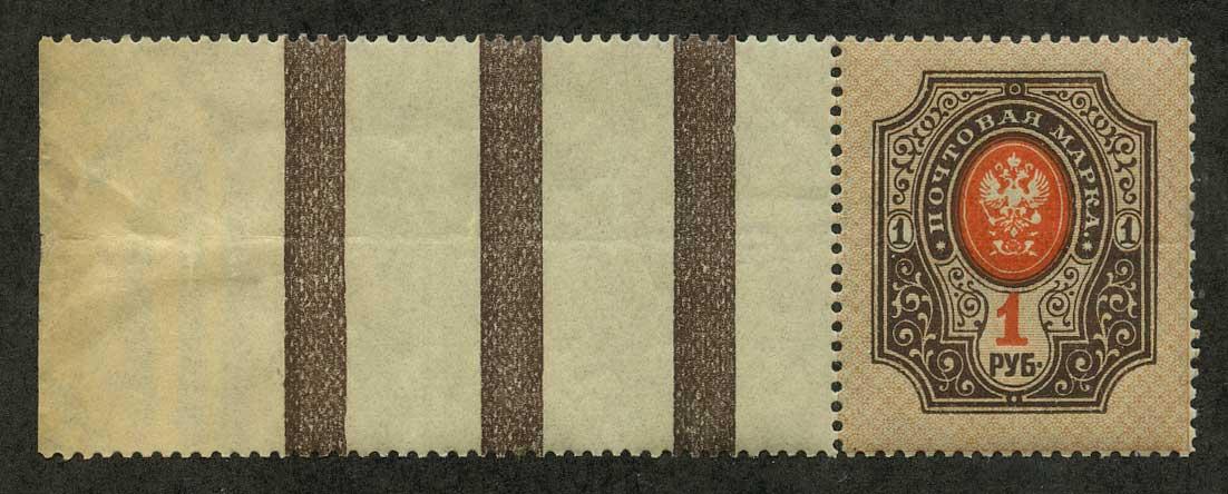 1908. Девятнадцатый выпуск. Сцепка с полями. [108(2)-5] 1