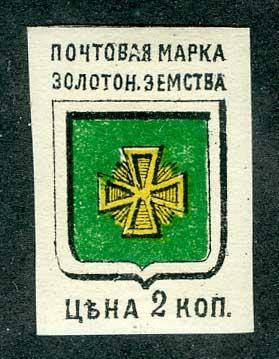 1885. Золотоношский уезд [zem-LVI-1II] 1