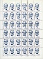 2007. 175 лет со дня рождения С.П. Боткина (1832-1889), терапевта, основоположника русской клинической медицины [M-IV-1189] 13
