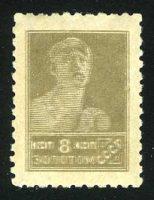 1926. Стандартный выпуск [M-III-119 Ta] 32
