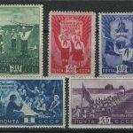 Марки СССР 1948 Пионеры