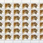 1993. Уссурийский тигр. [M-IV-124-127] 6