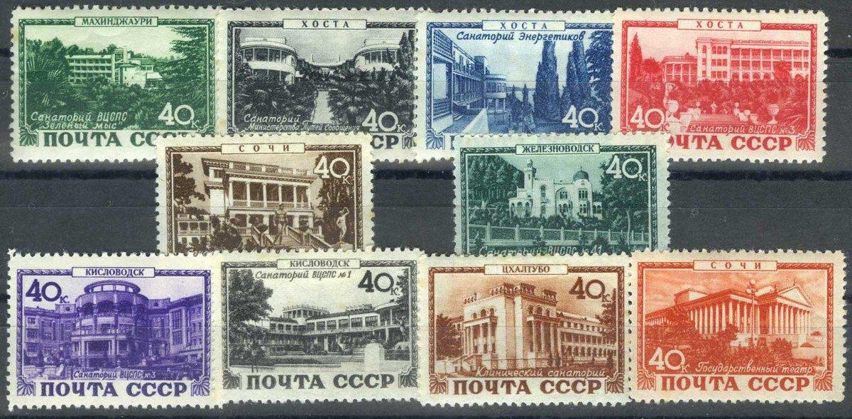 1949. Курорты СССР. [M-III-1332-1341] 1
