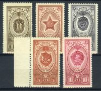 1952. Ордена СССР. [M-III-1609-1613] 15