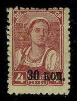 1939. Вспомогательный стандартный выпуск [M-III-589] 27