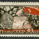 1944. Города-герои. [M-III-793] 3