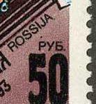 1993. Космическая связь. [M-IV-84 Ка-2] 5