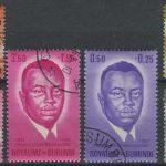 Марки Бурунди