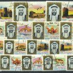 Объединённые Арабские Эмираты (ОАЭ). [imp-11174] 3