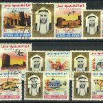 Объединённые Арабские Эмираты (ОАЭ). [imp-11173] 2