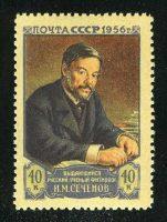 1956. Естествоиспытатель И.М. Сеченов (1829-1905). [M-III-1803 A] 25
