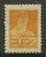 1925. Стандартный выпуск [76 I] 18