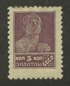 1925. Стандартный выпуск [80 I] 1