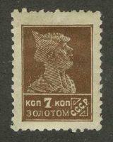 1925. Стандартный выпуск [82] 14