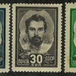 1946. Медали СССР. [M-III-965A] 2