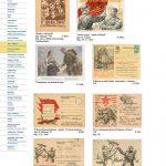 Почтовые карточки СССР 1938-1953. Справочник. Издание III 8