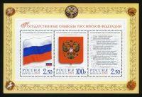 2001. Государственные символы Российской Федерации. (Блок)  [M-IV-BL34] 14