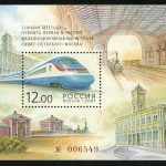 2001. 200 лет со дня рождения В.И. Даля (1801-1872). (Блок)  [M-IV-BL36] 3