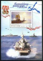 2003. 300 лет Балтийскому флоту. [M-IV-BL46] 18