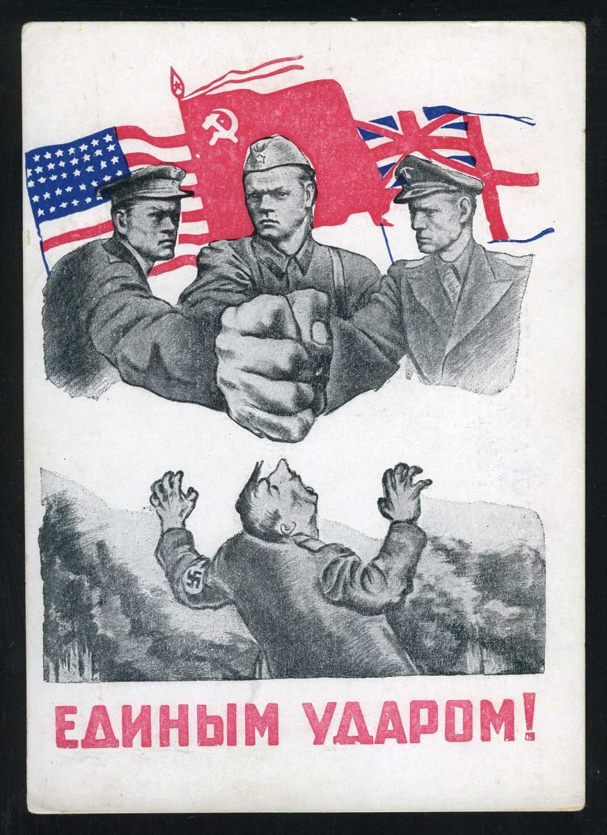 1944. Единым ударом! [PK-716] 1