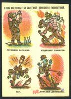 1940-е. О том, как солдат со свастикой занимался гимнастикой. [PK-729] 9