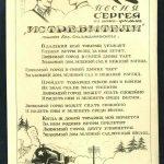 """1948. """"У колодца"""". [PK-806] 4"""