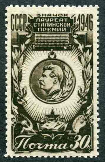 1946. Почетный знак Лауреата Сталинской премии [1] 1
