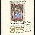 1966. Чехословакия. Блок. [imp-11248] 2