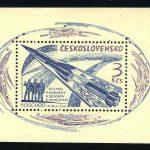 1968. Чехословакия. Блок. [imp-11250] 2