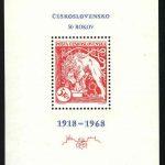 1964. Чехословакия. Блок. [imp-11253] 3