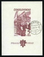 1964. Чехословакия. Блок. [imp-11253] 14