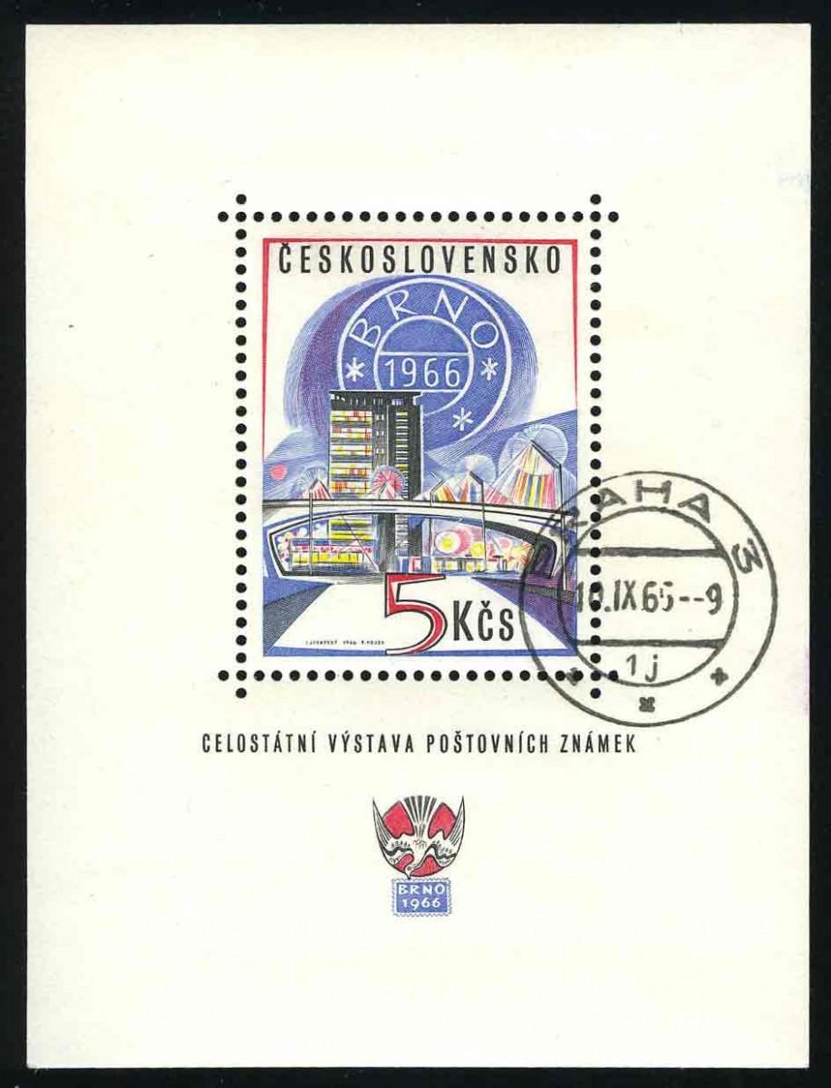 1966. Чехословакия. Блок. [imp-11255] 1