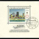 1966. Чехословакия. Блок. [imp-11255] 2