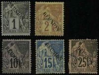1894. Реюньон. [imp-11278_gt] 3