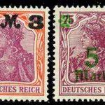 Германия / Deutsches Reich / Germany.  Квартблок [imp-11323] 3