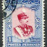 Иран (Персия/Persia). [imp-11332] 2